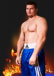 Profesionāļu bokss Limerikā