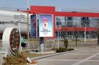 Sākam gatavoties PČ hokejā Minskā