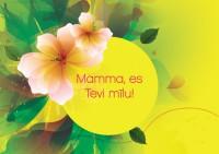 Latvijas Pasts aicina Twitter un Facebook lietotājus apsveikt māmiņu, nosūtot bezmaksas pastkarti