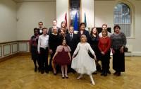 Latvijas proklamēšanas 96. gadadienai veltīta pieņemšana un koncerts Dublinā