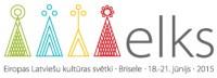 Sākas Eiropas Latviešu kultūras svētku dalībnieku reģistrācija