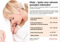 Īpašās cenas jaunajām māmiņām par godu Mātes dienai