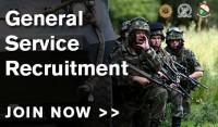 Izsludināta pieteikšanās Īrijas armijā