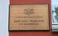 KM informē deputātus par Latvijas valsts simtgades aktualitātēm