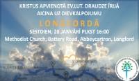 Jaunumi Kristus Apvienotajā ev. lut. latviešu draudzē