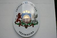 2016.gads - Latvijas vēstniecības Īrijā Konsulārā nodaļa