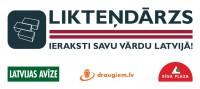 Likteņdārzs aicina ierakstīt savu vārdu Latvijas bruģakmenī