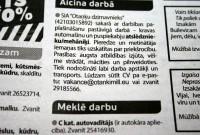 Reģistrētā bezdarba līmenis samazinās visos Latvijas reģionos