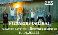 Pasaules latviešu jaunatnes seminārs 2x2 tuvojas!