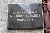 Zinātnieki no visas pasaules diskutēs par Latvijas sabiedrībai svarīgiem jautājumiem un tās attīstību turpmākajos 100 gados