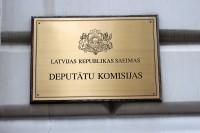 Saliedētības komisijā spriež par finansējumu sabiedrības integrācijas pasākumiem