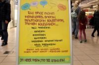 Reģistrētā bezdarba līmenis Latvijā septembrī pazeminājies līdz 6,6%
