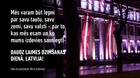 Ministru prezidenta apsveikums Latvijas Republikas dibināšanas 99. gadadienā