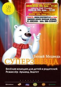 russo-liana-a4