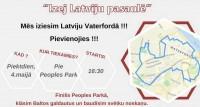 Aicina iziet Latvijas kontūru Vaterfordā un svinēt Baltā galdauta svētkus
