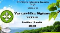 Vasarsvētku lūgšanu vakars Sv.Pētera draudzē