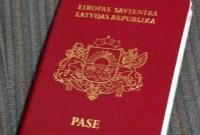 Vēstniecība aicina aktīvāk pieteikties pases noformēšanai Limerikā un Korkā
