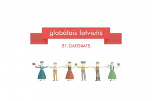 globalais-latvietis_21gadsimts