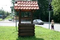 PBLA aicina pieteikties jaunumiem par gaidāmo Pasaules latviešu kultūras konferenci Cēsīs