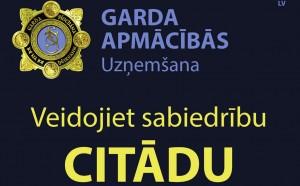 recruitment-poster-latvian