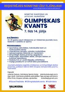 olimpiskais-kvants-01