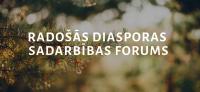 Berlīnē notiks pirmais radošās diasporas sadarbības forums