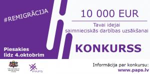 remigracija_konkurss_10000_2019