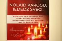 Pie Saeimas notiks mediķu protesta akcija, kuras izskaņā tiks iesniegts ierosinājums par Saeimas atlaišanu