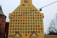 VARAM ministrs atskaitās par paveikto; pērn Latvijā  atgriezušies 656 cilvēki