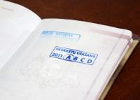 Parakstu vākšanai par Valsts prezidenta apturētajiem likumiem nepieciešami 914870 €