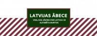 LI aicina iesaistīties Latvijas ĀBECES radīšanā