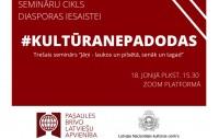 PBLA un LNKC ielūdz uz trešo #kulturanepadodas semināru