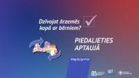 Uzsāk pētījumu par Latvijas izcelsmes bērnu valodu zināšanām un lietošanu