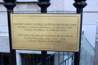 Vēstniecība 18.novembrī būs slēgta
