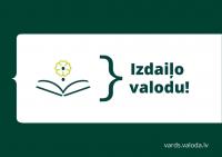LVA aicina meklēt vārdus, kas bagātina latviešu valodu