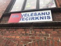 Rīcība, piedaloties Latvijas pašvaldību vēlēšanās
