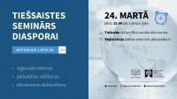 """Tiešsaistes seminārs """"Diasporai par aktualitātēm Latvijā"""""""