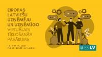 Notiks otrā uzņēmīgo, radošo un darošo virtuālā tīklošanās