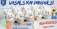 """LPR aicina bērnus piedalīties konkursā bērniem """"Vasals kai pyupols!"""""""