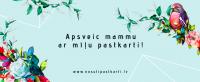 Latvijas Pasts aicina nosūtīt māmiņām Latvijā bezmaksas apsveikumu
