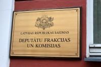 Saeimas komisija atbalsta Latvijas pozīciju par digitālo zaļo sertifikātu