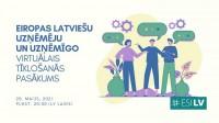 Trešais Eiropas latviešu uzņēmēju un uzņēmīgo tīklošanās pasākums