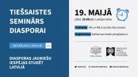 Tiešsaistes seminārs par jauniešu izglītības iespējām Latvijā