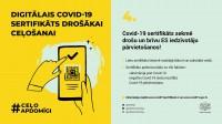 ES dalībvalstīs sāk darboties digitālais