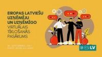 Uzņēmējus aicina piedalīties Eiropas mēroga tīklošanās pasākumā