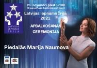 """Zināmi """"Latvijas lepnums Īrijā"""" saņēmēji; apbalvošanas ceremonija klātienē"""