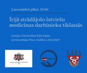 Īrijā strādājošo latviešu medicīnas darbinieku tikšanās