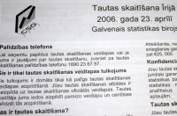 Bs vajadzgi 5000 pagaidu darbinieki