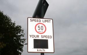 speed 010